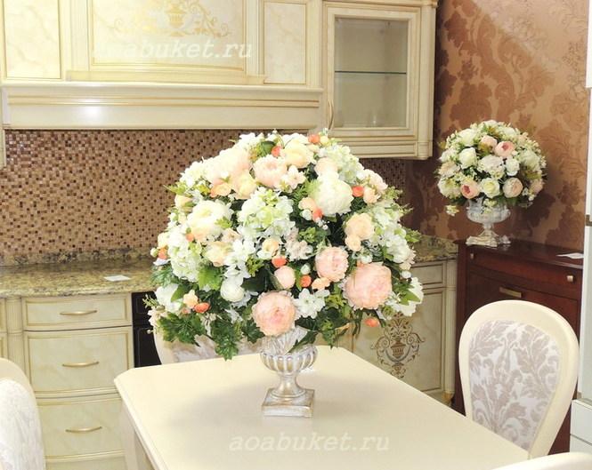 Купить искусственные цветы с кашпо камни самоцветы купить